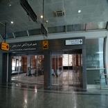 سرویسدهی ویژه مترو در خط فرودگاه امام ره)