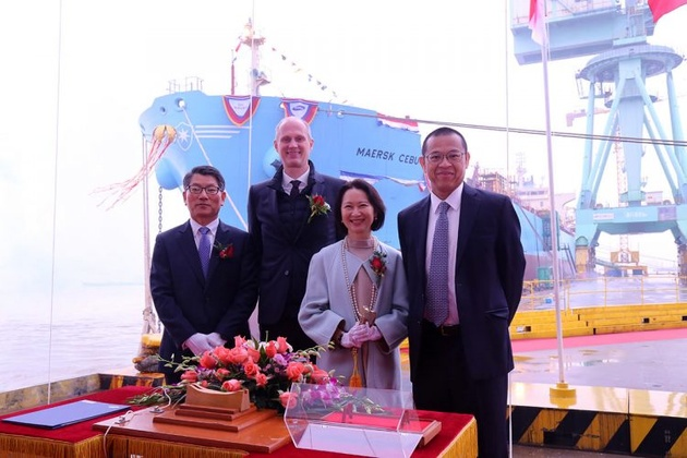Maersk Tankers Names New MR Unit in China
