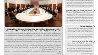 روزنامه تین | شماره 748| 27 شهریورماه 1400