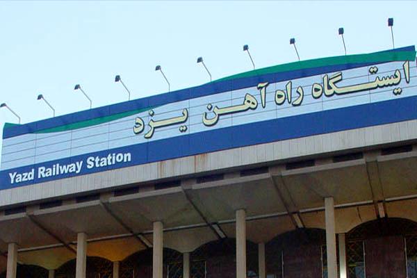 راهآهن یزد موفق به کسب رتبه برتر حمل بار شد