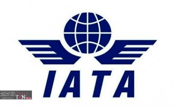 New Partnership for Aviation Security in Europe