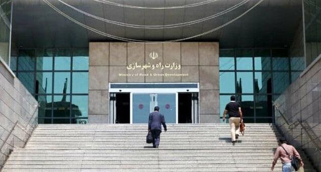 اشتباه عجیب پایگاه خبری وزارت راه و شهرسازی+ تصویر
