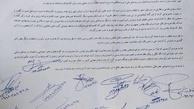 اعتراض 22 کاندید شورای شهر قزوین به دادستان استان