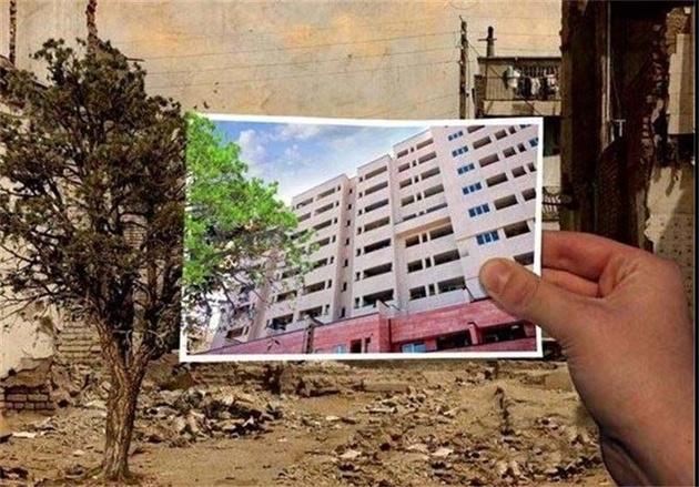 نوسازی بافت ناکارآمد شهری به تصویب رسید