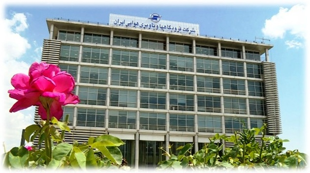 فراخوان مناقصه عمومی فرودگاههای  مازندران