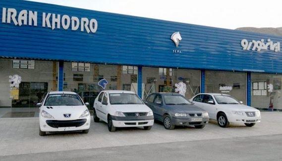 افزایش قیمت خودرو با مجوز ستاد تنظیم بازار