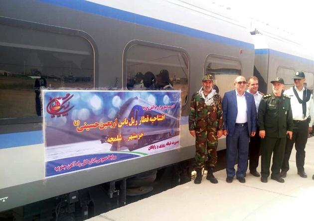 افتتاحیه قطار ریل باس اربعین حسینی در مسیر خرمشهر شلمچه بالعکس