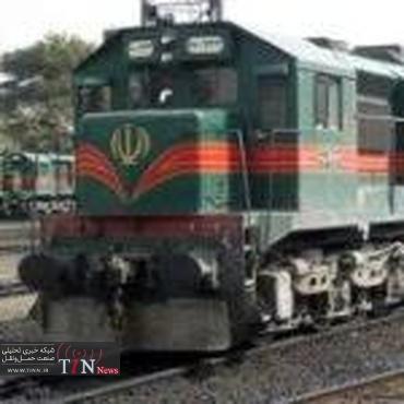 میزان حمل بار در راه آهن شمال ۱۳ درصد کاهش یافت