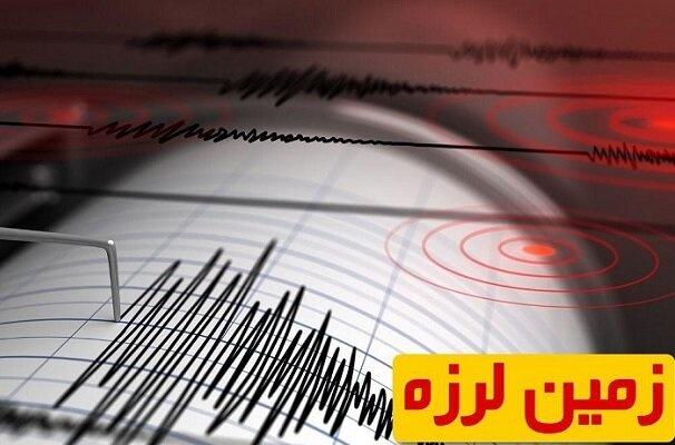 زلزله 4.4 ریشتری سراب را لرزاند