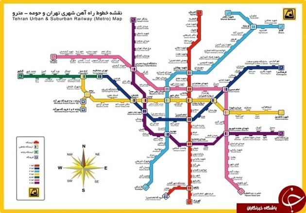 نقشه جدید متروی تهران +عکس