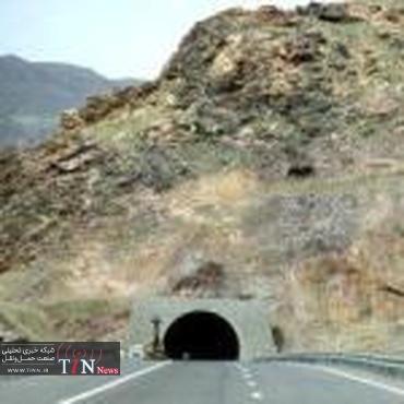 اعتبارات تونل کبیرکوه ایلام سه برابر شد