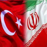 بر گزاری هفدهمین نشست مشترک کنسولی میان ایران و ترکیه