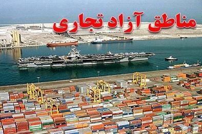 قطب خدمات کشتیرانی در خلیجفارس