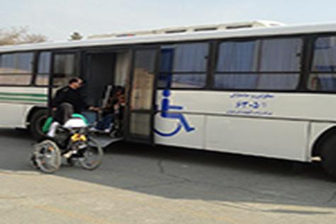 حقوق شهروندی معلولان در حملونقل شهری