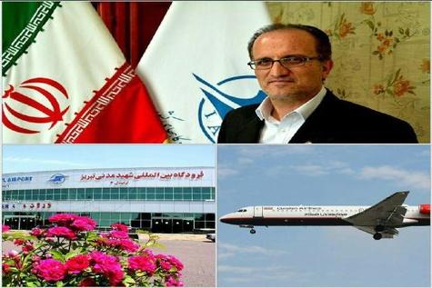 هر هفته از فرودگاه تبریز به هامبورگ پرواز کنید