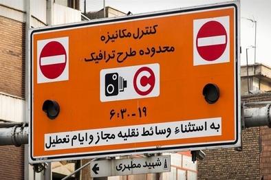 طرح ترافیک در موجهای جدید کرونا لغو نمیشود