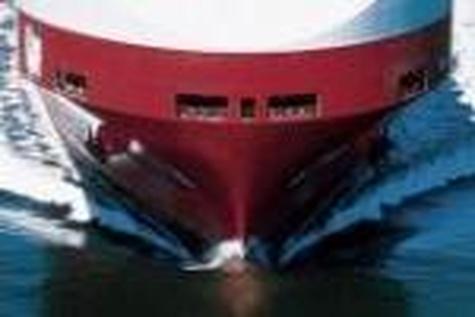 حمایت مالی سازمان بنادر از کشتی تحقیقاتی
