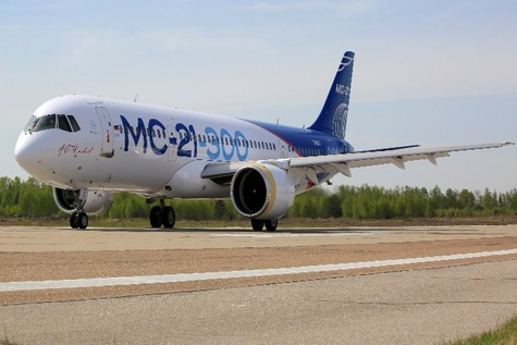 Russia's MC-21 And IL-114 Win New Orders At MAKS Air Show