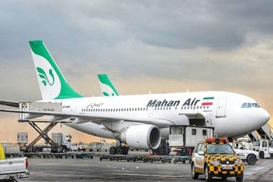 فرود اضطراری «ماهان» به دلیل نقص فنی در فرودگاه شیراز