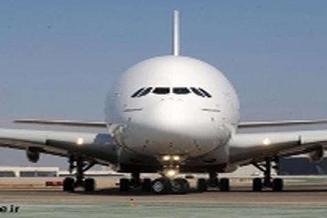 هواپیماهای زمینگیر به پرواز درمیآیند