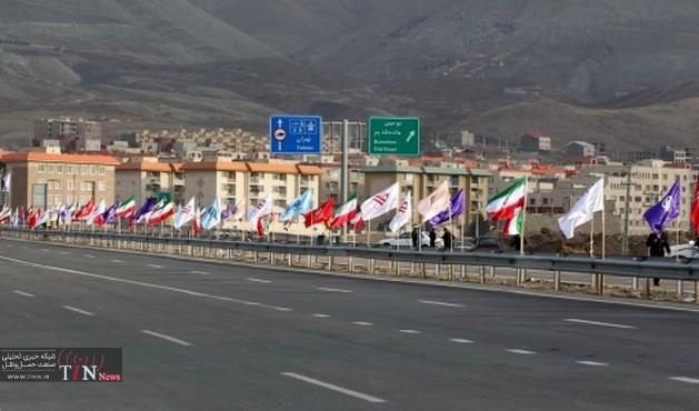 سهراهی «شعبان» چشمانتظار اعتبارات ملی / جاده نهاوند امن میشود