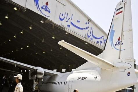 بازگشت هواپیمایی نفت به کرمانشاه با پرواز تهران -کرمانشاه