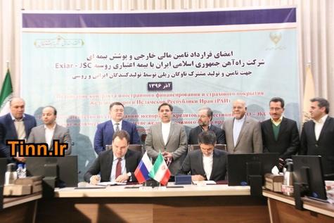 تصاویر/ قرارداد 3 میلیارد یورویی راهآهن ایران با روسیه