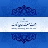 ◄گزارش عملکرد حوزه تجارت خارجی سازمانهای صنعت، معدن و تجارت استانها