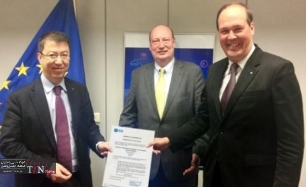 Eurocontrol receives certification for European AIS Database