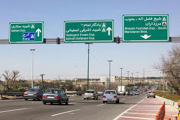 وضعیت ترافیکی معابر بزرگراهی و اصلی تهران