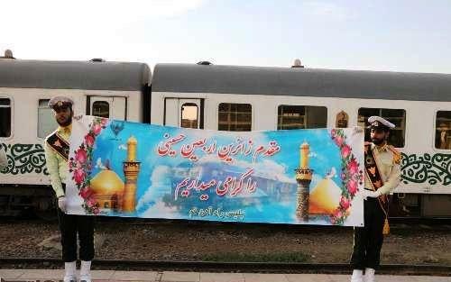 اعلام قیمت بلیت قطار قم - کربلا در ایام اربعین