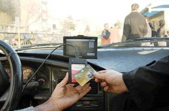 بالاخره رد و بدل پول نقد در تاکسیها حذف میشود؟