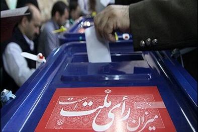 تا ساعت ۱۲:۱۳ دقیقه، چند هزار نفر در کل استان تهران رأی دادهاند؟