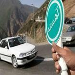 افزایش ۳۳۱ درصدی برخورد با خودروهای دودزا