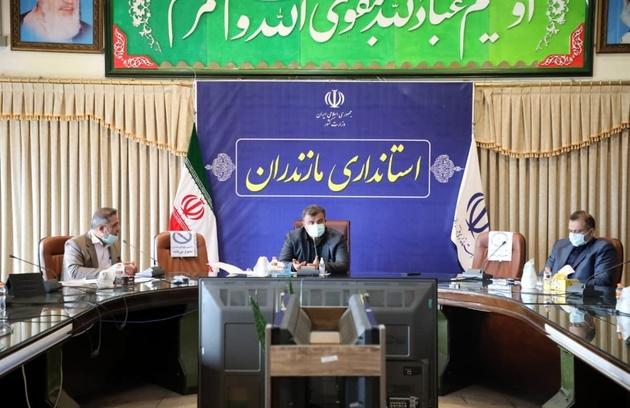 جلسه شورای تامین مسکن استان مازندران