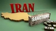 تشکیل منطقه آزاد تجاری میان ایران و ۵ کشور اوراسیایی