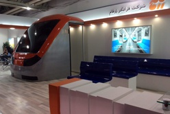 پنجمین نمایشگاه بین المللی حمل و نقل ریلی به ایستگاه پایانی خود رسید