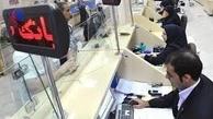 بانک مرکزی تسهیلات ارزان قیمت خرید مسکن ارئه کند