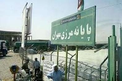 آخرین وضعیت مرز مهران/گند زدایی و ضد عفونی محوطه تجاری گمرک مهران