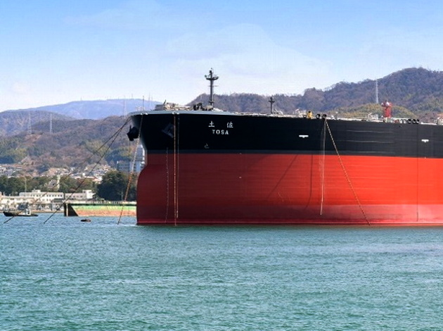 Tankers: VLCCs Fall Once Again