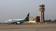 ایران مجوز پروازهای شرکت العراقی را باطل کرد