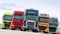 راهنمای جامع ورود به شغل رانندگی کامیون / چگونه یک راننده کامیون شویم؟