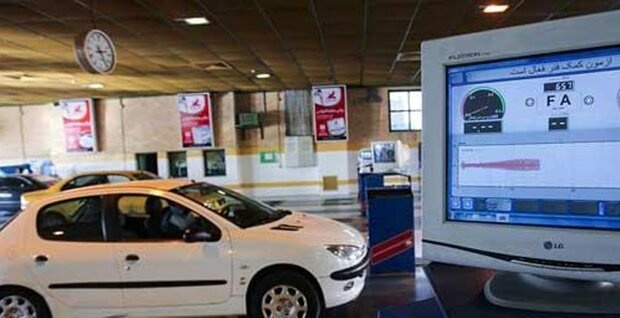 ۱۷ درصد خودروها در تست معاینه فنی مردود میشوند