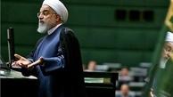 نمایندگان مجلس طرح سوال  از روحانی را آماده میکنند + متن کامل سوال نمایندگان