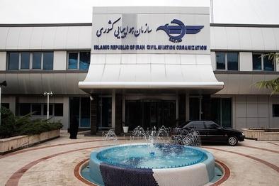 مدیرعامل پویا ایر به سازمان هواپیمایی کشوری می رود