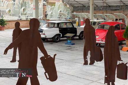 موزه پمپ بنزین تهران
