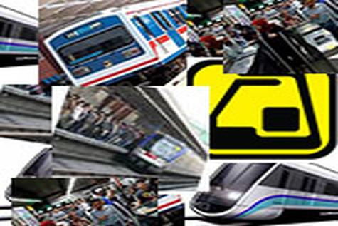 ◄ مهمترین اخبار مترو در هفته گذشته / اعلام جزئیات تازه درباره بهرهبرداری از خطوط ۳ و ۷ مترو تهران