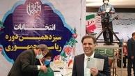 من نگران ایران هستم