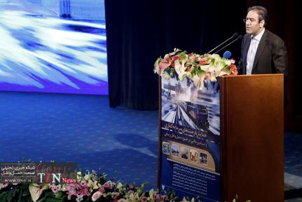 همایش فرصتهای سرمایهگذاری و تأمین مالی حوزه حملونقل ریلی