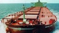 هشدار ایمو: جریمه در انتظار کشتیهایی که از سوخت کمسولفور استفاده نکنند